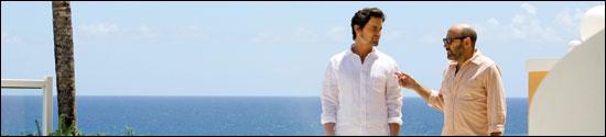 ISLANDS_Puerto-Rico_White-Collar