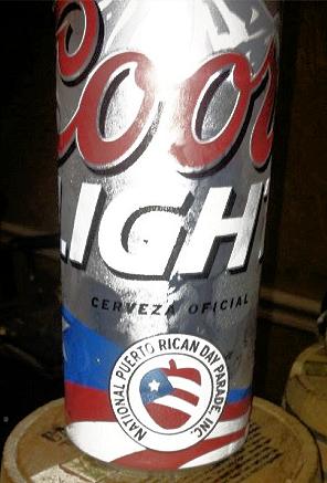beer1357