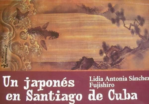 libro-un-japones-santiago-cuba-foto-sergio-martinez