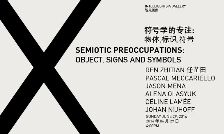 semiotic-preocupations-flyer-_intelligentsia-gallery-5_2_900