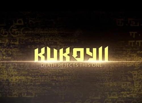 Kukoyii-1-660x480
