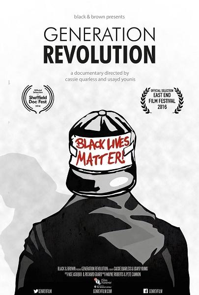 generationrevolution
