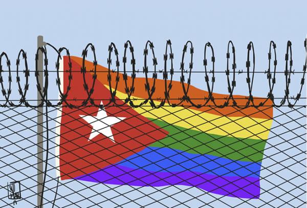 Cuba_rainbow_flag_insert_by_Wimar_Verdecia.jpg