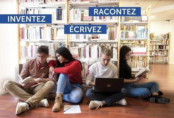 l_prix-du-jeune-ecrivain-de-langue-francaise_2020_image-coupee